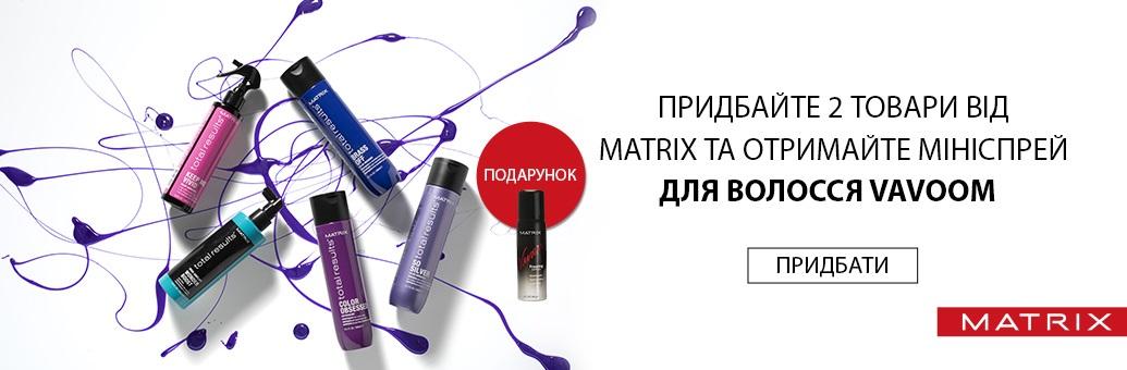 W22 Matrix Vavoom Spray GWP