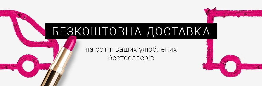 Doprava_Zdarma_Special_Page_2020