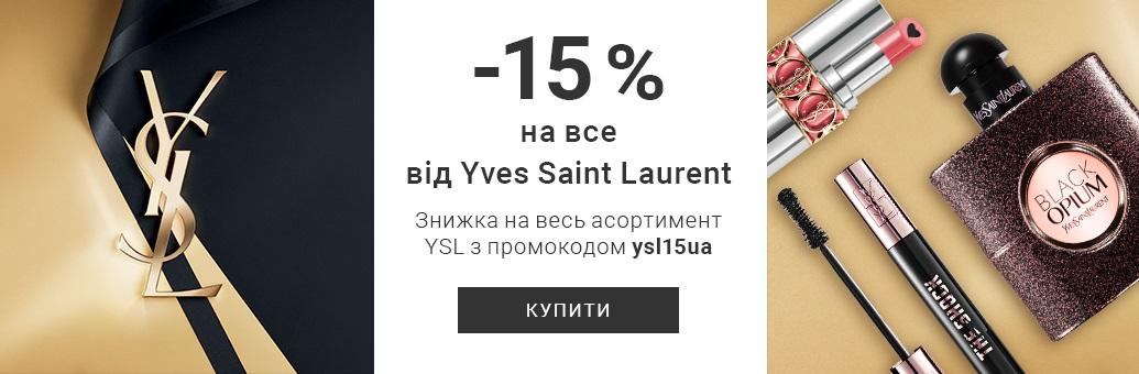 Sleva -15% na celou značku Yves Saint Laurent