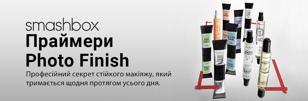 Smashbox primers SP hlavní banner