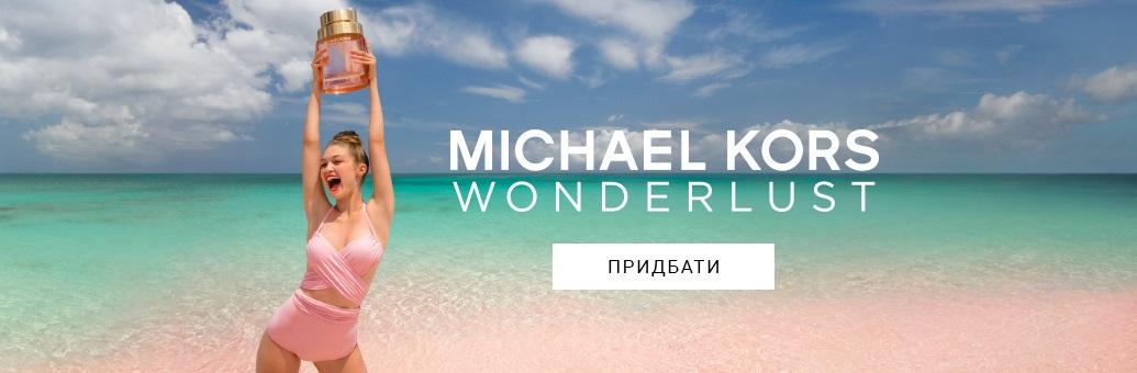 MK wonderlust 2 BP