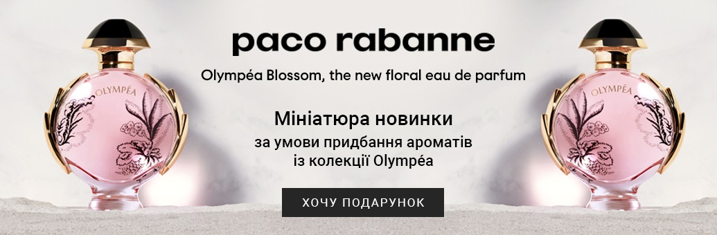 Paco Rabanne Olympea Blossom