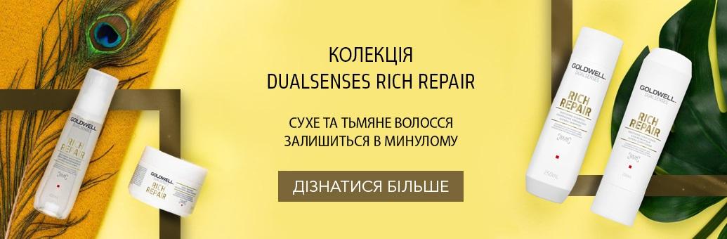 BP Goldwell Dualsenses Rich Repair