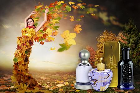 есен аромати атмосфера