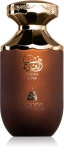 Afnan KHASHAB AL OUD woda perfumowana unisex