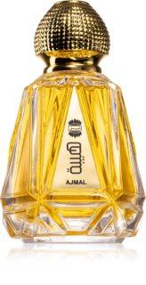 Ajmal Hayba Eau de Parfum Unisex
