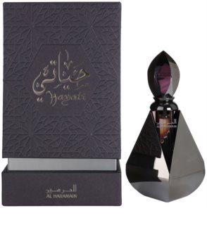 Al Haramain Hayati eau de parfum για γυναίκες