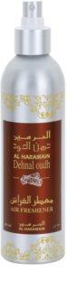Al Haramain Dehnal Oudh ambientador