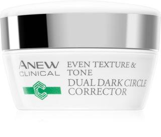Avon Anew Clinical crème liftante contour yeux anti-cernes noirs