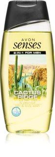 Avon Senses Cactus Ridge gel doccia per corpo e capelli per uomo