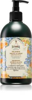 Babushka Agafia Honey υγρό σαπούνι για χέρια και σώμα