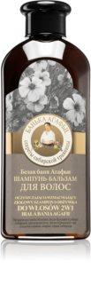 Babushka Agafia White Pumpkin shampoo e balsamo 2 in 1 effetto nutriente