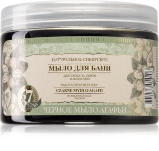 Babushka Agafia Natural Siberian Black Soap for Body and Hair