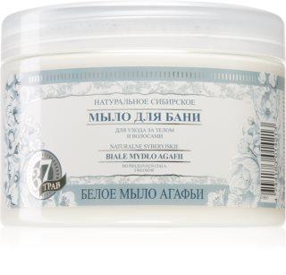 Babushka Agafia Natural Siberian Gentle Soap for Body and Hair