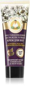 Babushka Agafia Juniper regenerierende Creme gegen Hühneraugen und Hornhaut