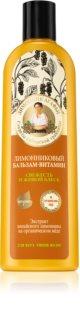 Babushka Agafia Vitamins Balsam de curățare cu vitamine