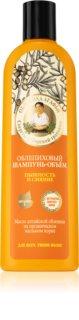 Babushka Agafia Sea Buckthorn šampon za volumen i sjaj