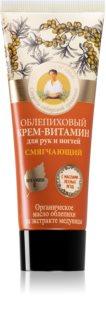 Babushka Agafia Sea Buckthorn Sea Buckthorn Balm for Hands and Nails