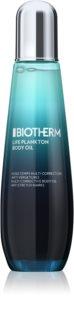 Biotherm Life Plankton стягащо масло за тяло против стрии