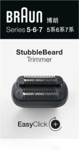 Braun Series 5/6/7 StubbleBeard Trimmer Тример за брада резервна самобръсначка