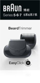 Braun Series 5/6/7 BeardTrimmer машинка за подстригване на брада резервна самобръсначка