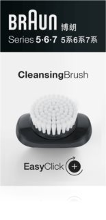 Braun Series 5/6/7 Cleansing Brush Četka za čišćenje