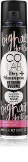 COLAB Extreme Volume сухой шампунь для придания дополнительного объема волосам с экстрасильной фиксацией