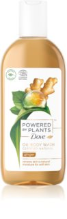 Dove Powered by Plants Ginger масло для душа