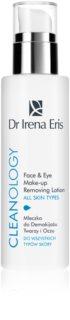 Dr Irena Eris Cleanology молочко для снятия макияжа для всех типов кожи лица