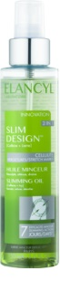 Elancyl Slim Design Slimming Oil Anti-Cellulite and Stretch Marks