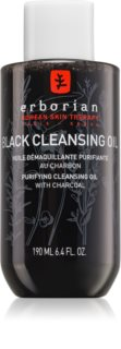 Erborian Charcoal Detoxifying Cleansing Oil
