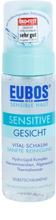 Eubos Sensitive Cleansing Foam To Soothe And Strengthen Sensitive Skin