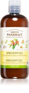 Green Pharmacy Body Care Shea Butter & Green Coffee gel de ducha refrescante