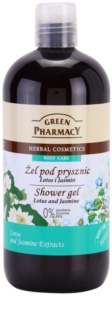 Green Pharmacy Body Care Lotus & Jasmine gel de douche