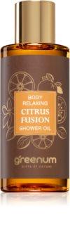 Greenum Citrus Fushion душ-масло с грижа за тялото