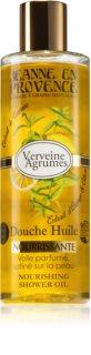 Jeanne en Provence Verveine Agrumes ухаживающее масло для душа
