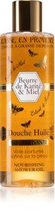 Jeanne en Provence Karité Miel ухаживающее масло для душа