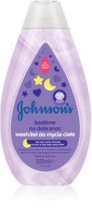 Johnson's Baby Bedtime миещ гел за добър сън   за детска кожа