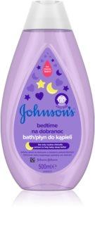 Johnson's Baby Bedtime заспокійлива ванна для дітей від народження