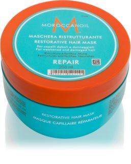 Moroccanoil Moisture Repair αναγεννητική μάσκα για όλους τους τύπους μαλλιών
