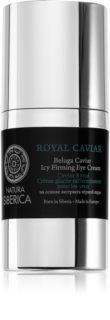 Natura Siberica Royal Caviar стягащ околоочен крем с хайвер