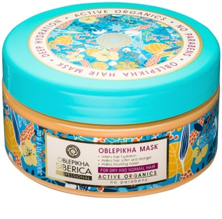 Natura Siberica Sea-Buckthorn Moisturizing And Nourishing Mask For Dry And Normal Hair