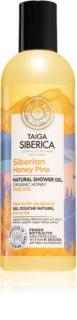Natura Siberica Taiga Siberica Siberian Honey Pine φυσικό τζελ για ντους με μέλι