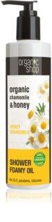 Organic Shop Organic Chamomile & Honey олійка для душа