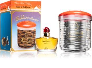 Rasasi Bukhoor Jebel Ali Gift Set I.
