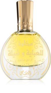 Rasasi Mukhallat Lil Abhaya Wa Shela Eau de Parfum hölgyeknek