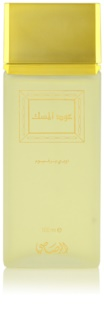 Rasasi Oudh Al Misk eau de parfum mixte
