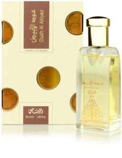 Rasasi Oudh Al Abiyad Eau de Parfum Unisex