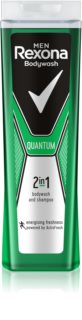 Rexona Quantum Shower Gel And Shampoo 2 In 1