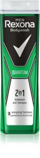 Rexona Quantum Shower Gel And Shampoo 2 In 1